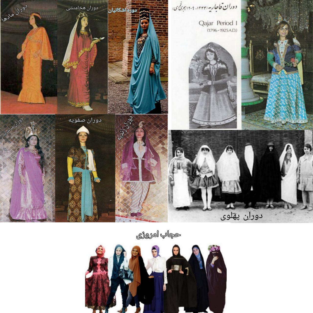 پوشش زنان در طول تاریخ
