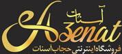 فروشگاه اینترنتی حجاب آسنات | چادر |خرید چادر | چادر مشکی | حجاب