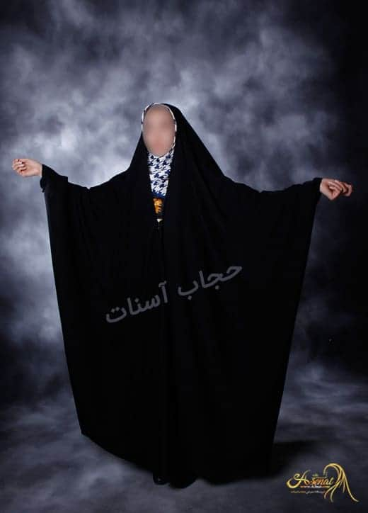 چادر عربی اصیل