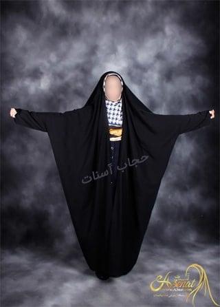 چادر عربی کن کن ندا