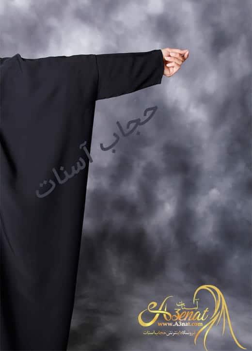 چادر صدفی لبنانی