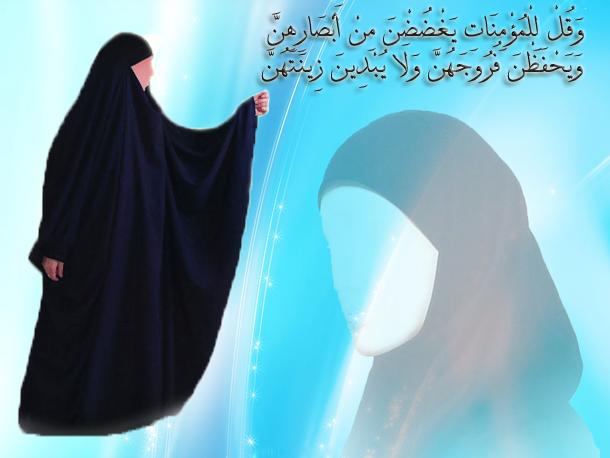 ادله حجاب اسلامی