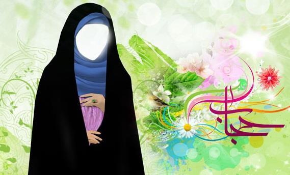 حجاب اهل بیت