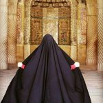 حد حجاب