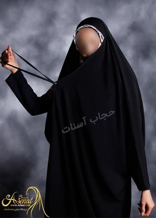 چادر لبنانی (بحرینی)