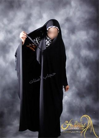 چادر لبنانی (بحرینی) کن کن