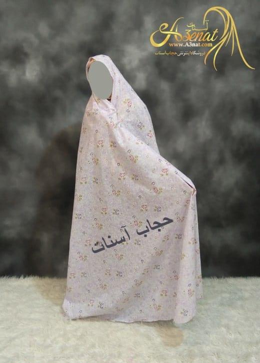 چادر رنگی ساده