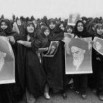 بعد از انقلاب و مسأله حجاب